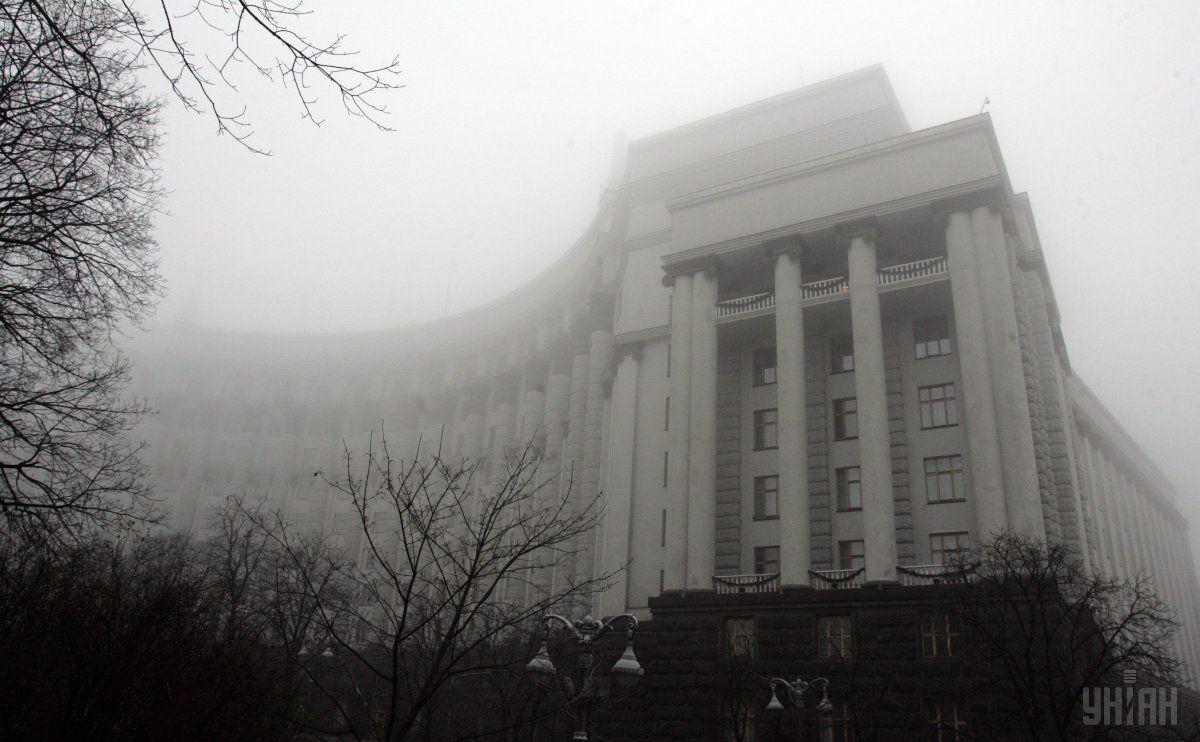 кабмін кабмин кму / УНИАН