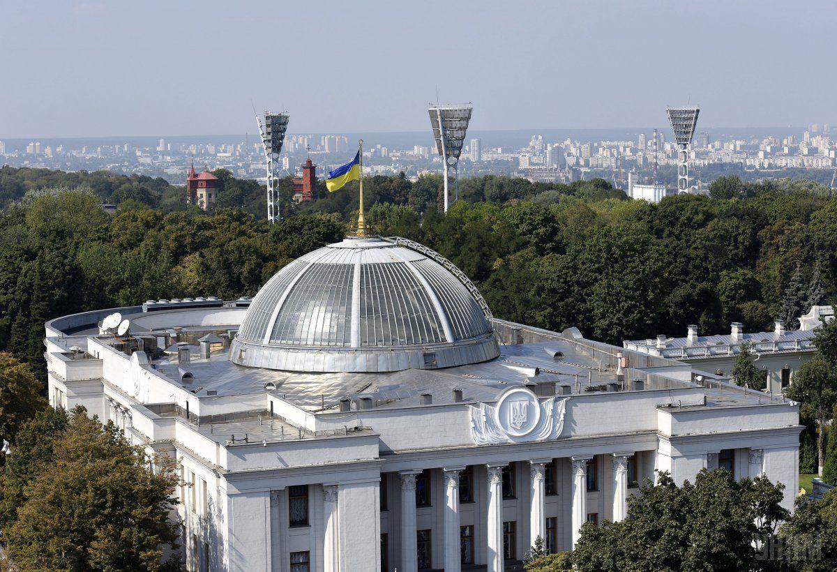 Комітет ВР у закордонних справах відхилив проект постанови щодо припинення дипломатичних відносин з Росією / УНИАН