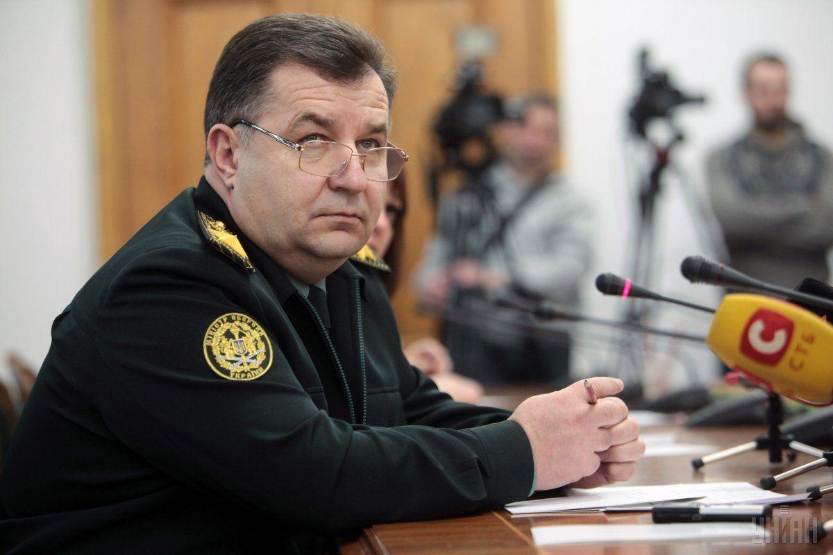 Министр обороны Степан Полторак / фото УНИАН