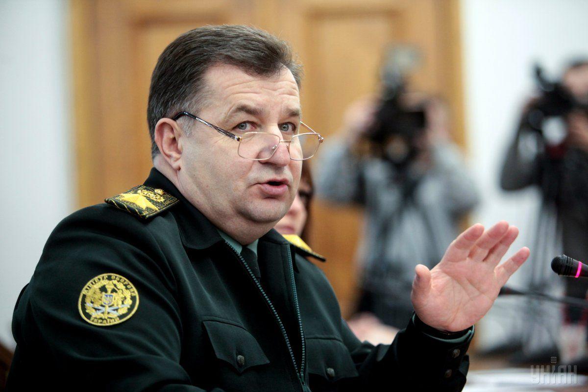 Министр обороны Степан Полторак / фото УНИАН / УНИАН