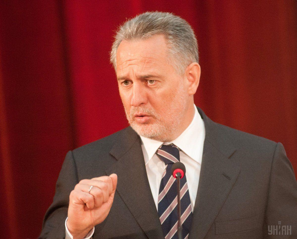 Австрийская Республика изучает запрос наэкстрадицию Фирташа вИспанию