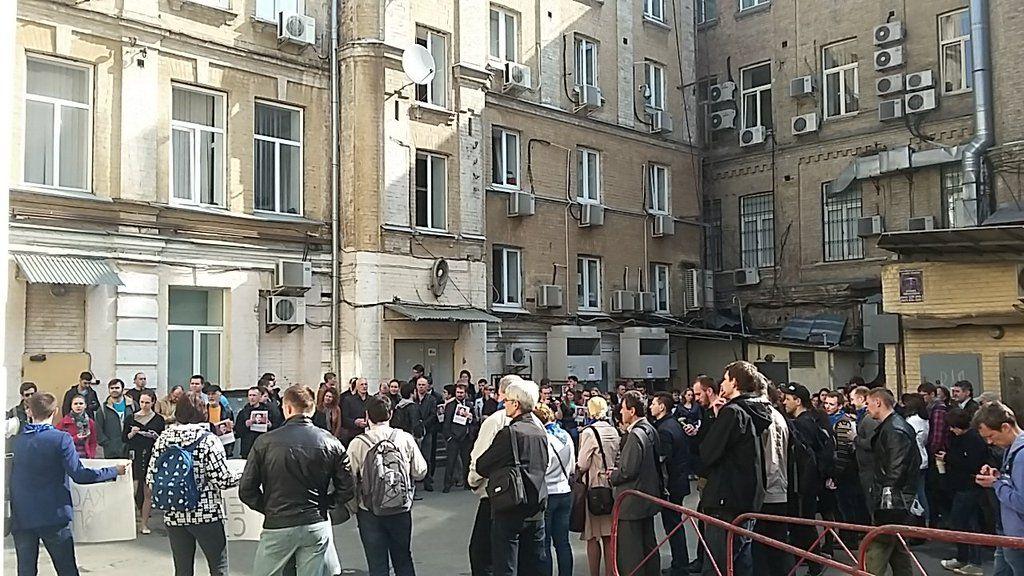 Мітинг на підтримку Каська під судом / фото Twitter Levko Stek