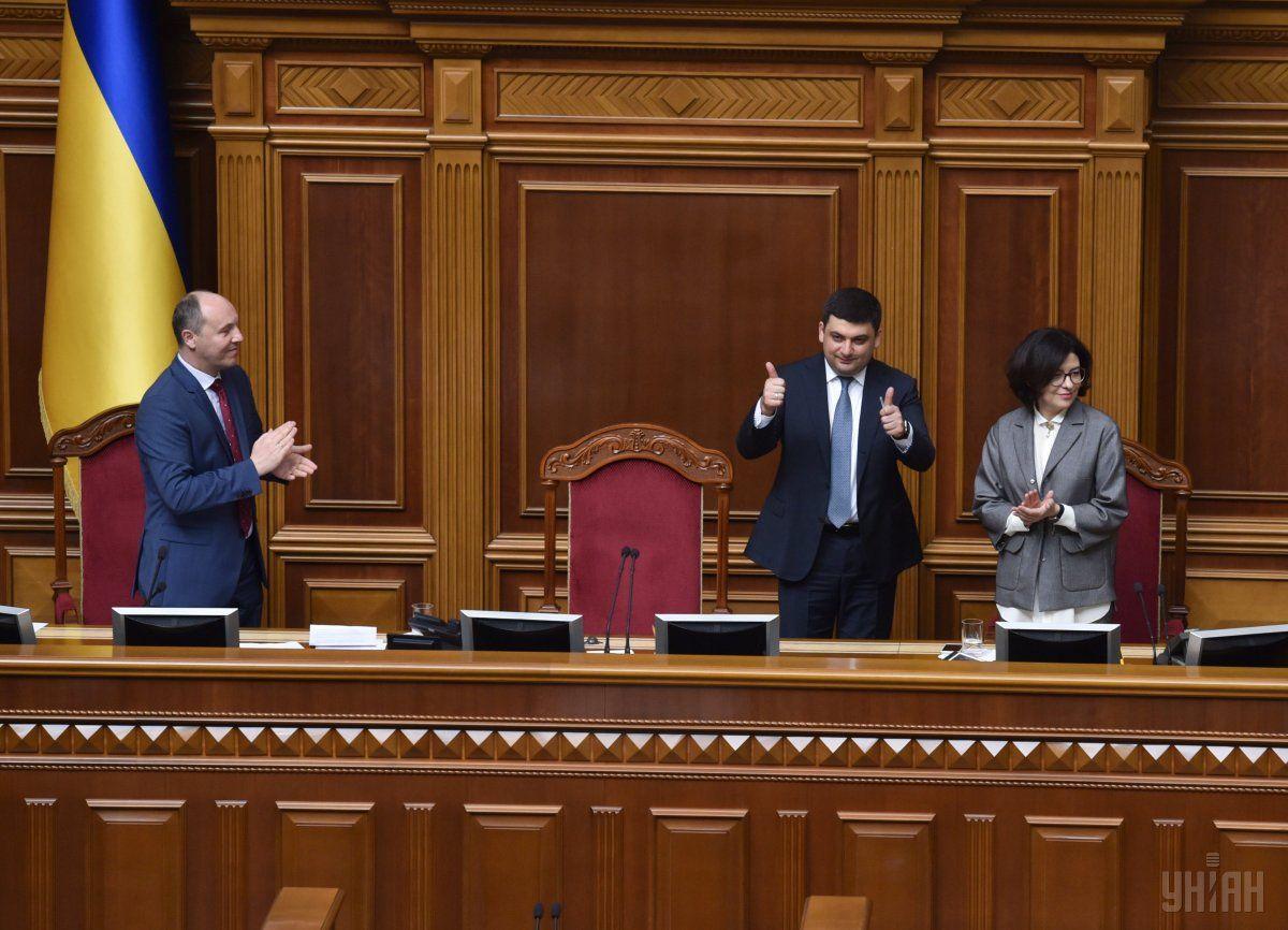 Рада выбирает новый Кабмин / УНИАН