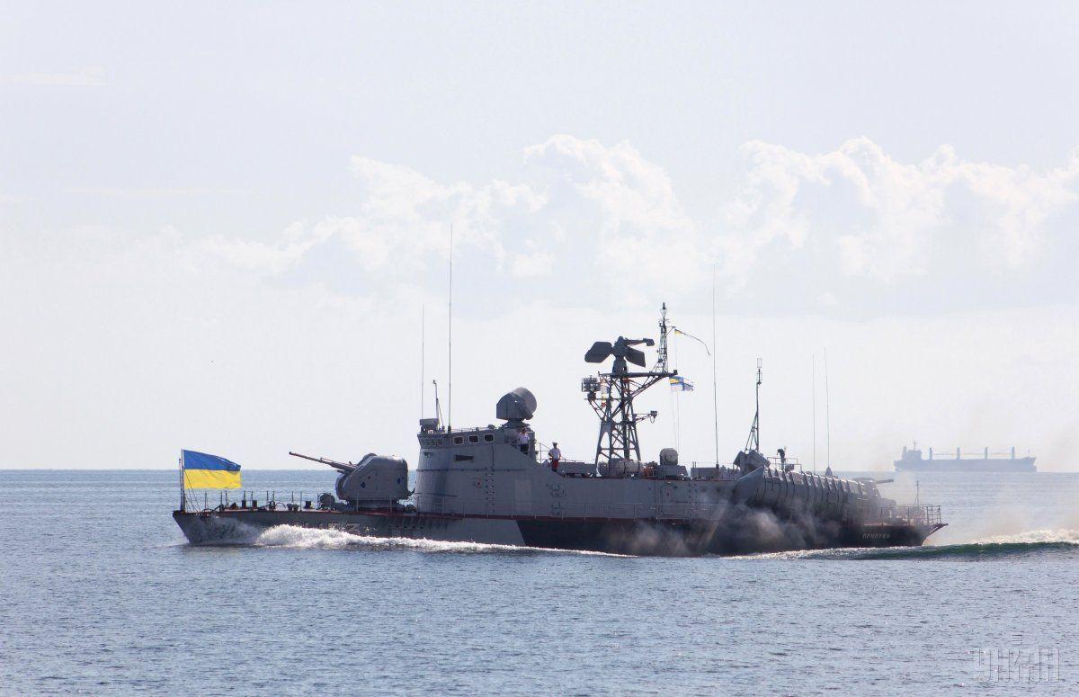 Состояние и перспективы украинского флота