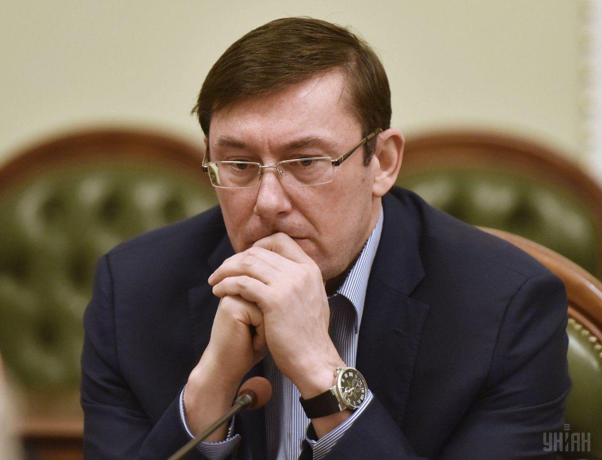 Луценко, коалиция, Рада / УНИАН
