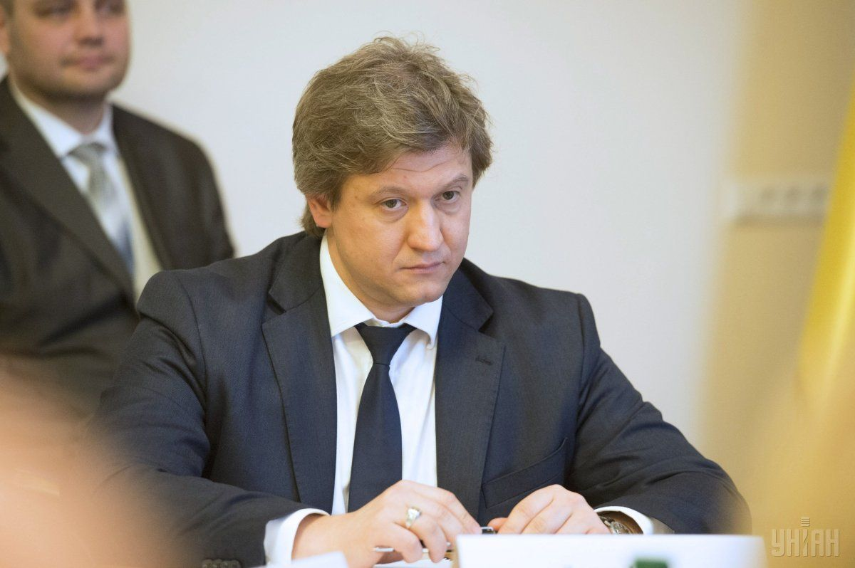 Danylyuk: IMF meeting on Ukraine could be held in late August / Photo from UNIAN
