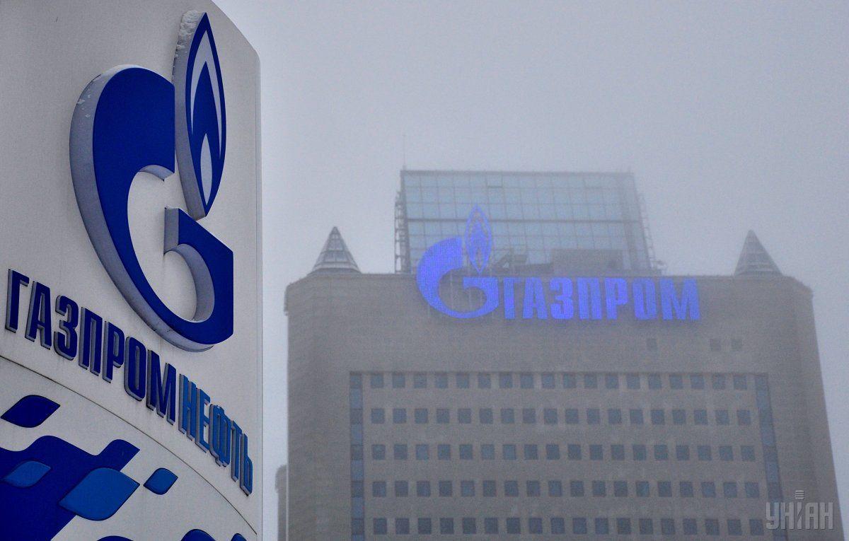 'Газпром начала списания по South Stream