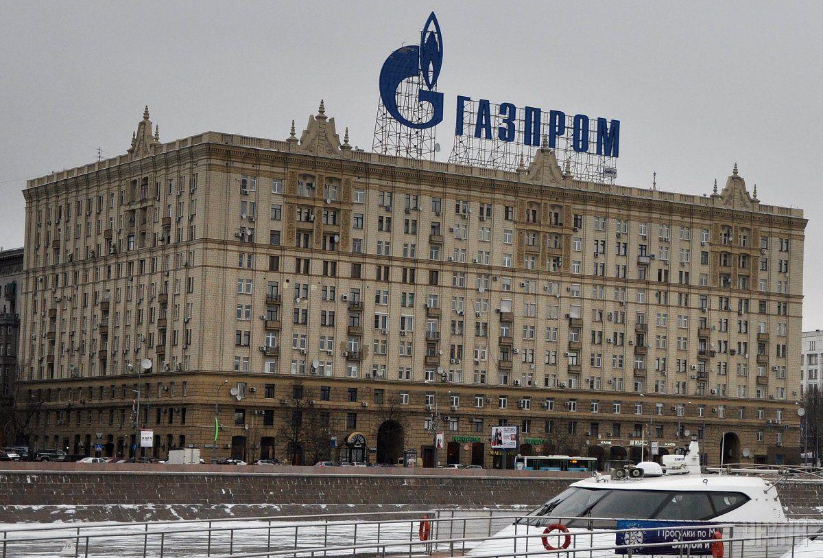 Российская Федерация может поднять стоимость газа для государства Украины