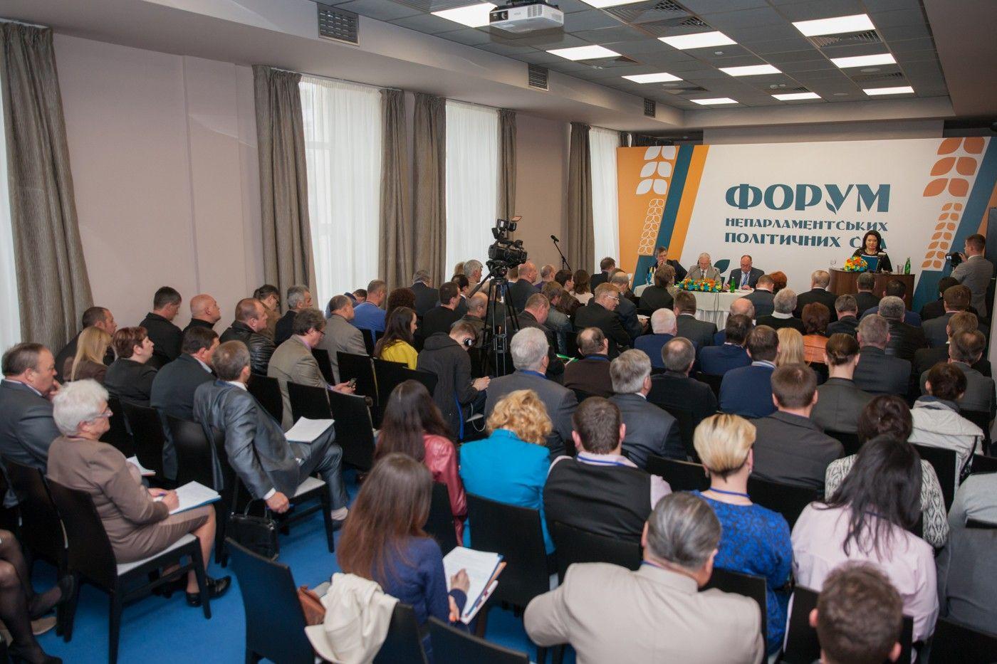 Партія місцевого самоврядування анонсувала створення Коаліції непарламентських політичних сил України