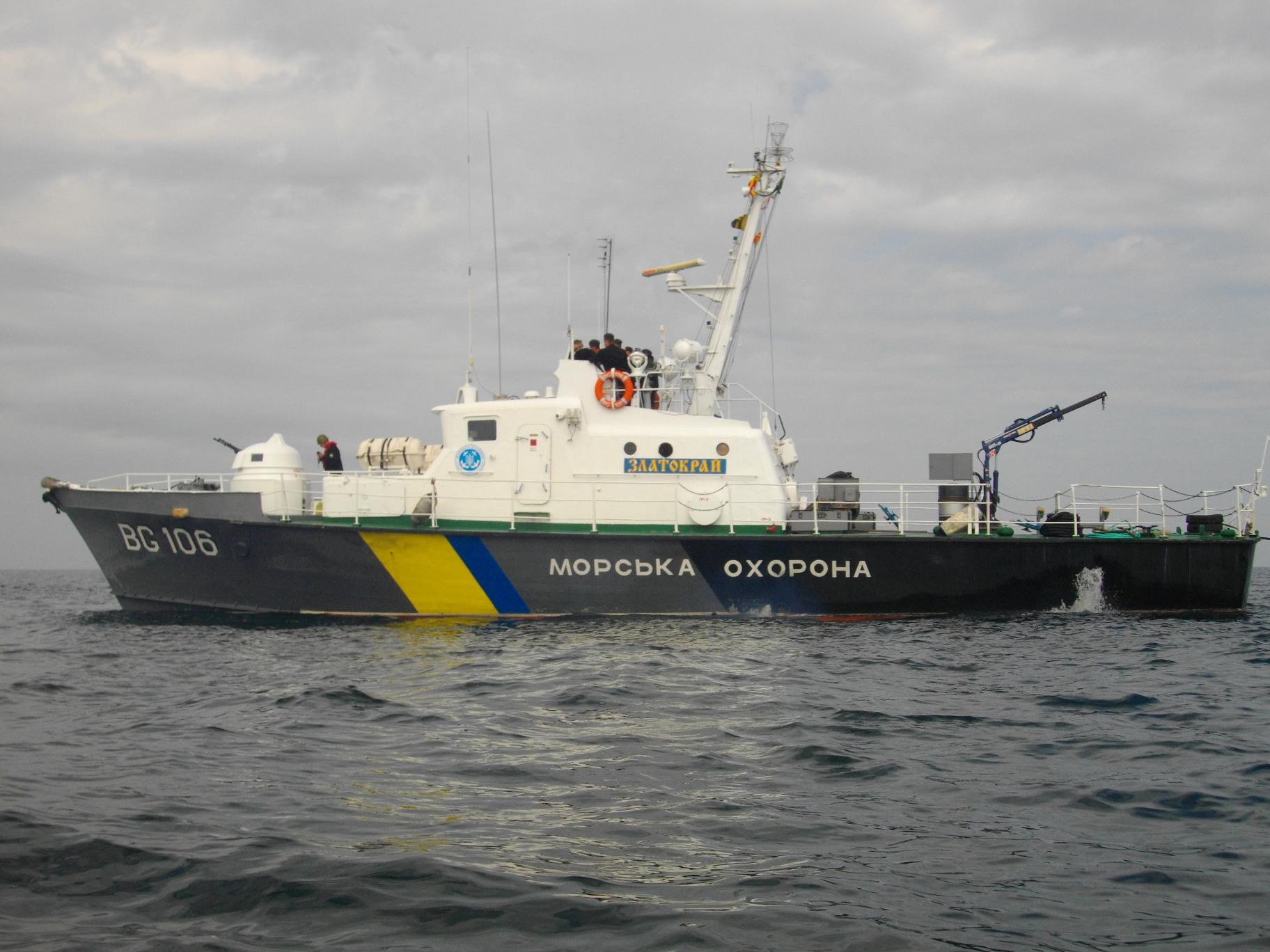 гпсу госпогранслужба пограничники морская охрана катер  / dpsu.gov.ua