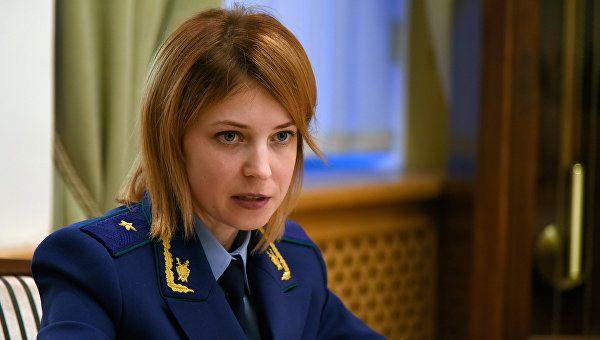 / crimea.ria.ru