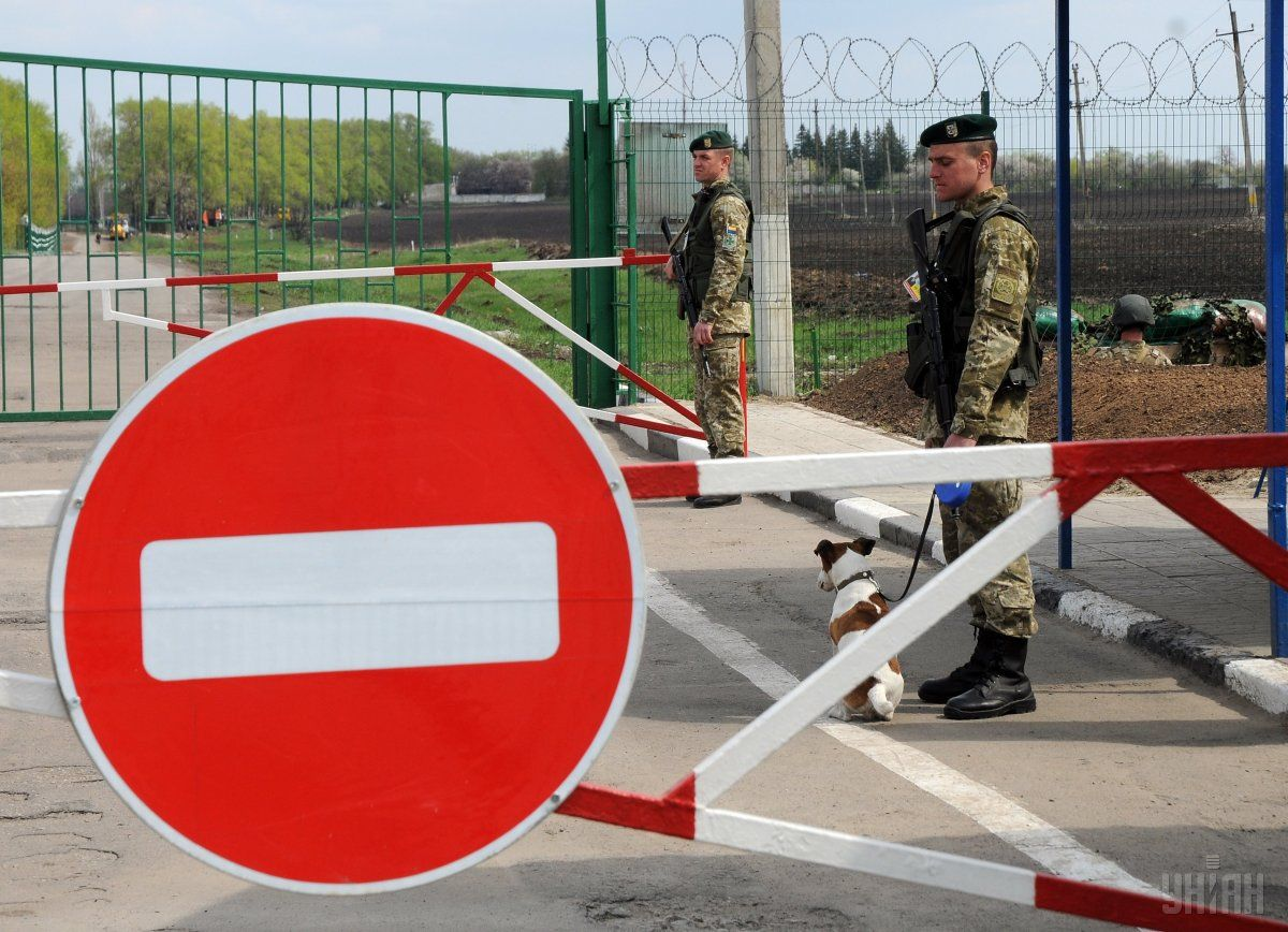 РФиУкраина ввели кратковременный упрощенный режим пересечения границы