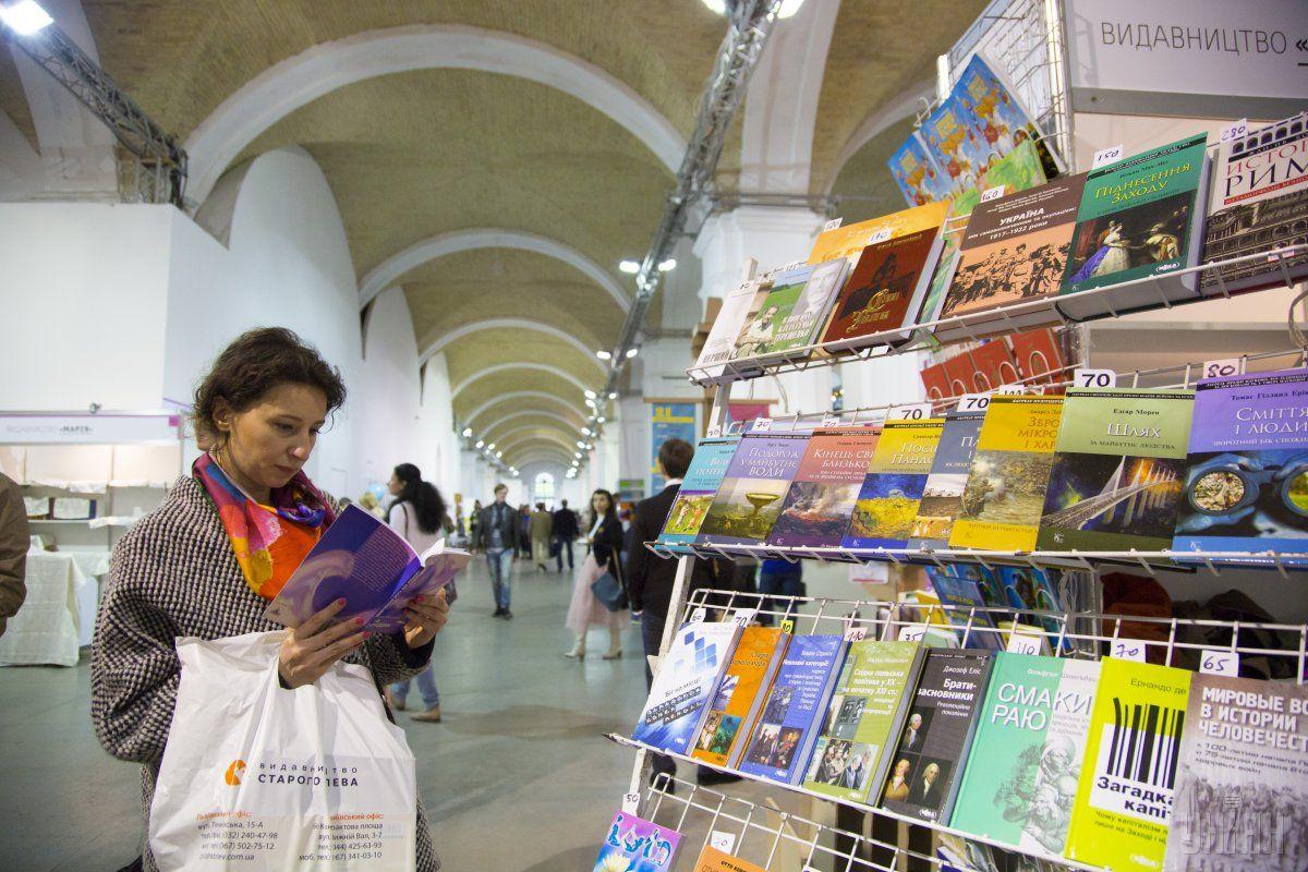 Посетители рассматривают книги во время