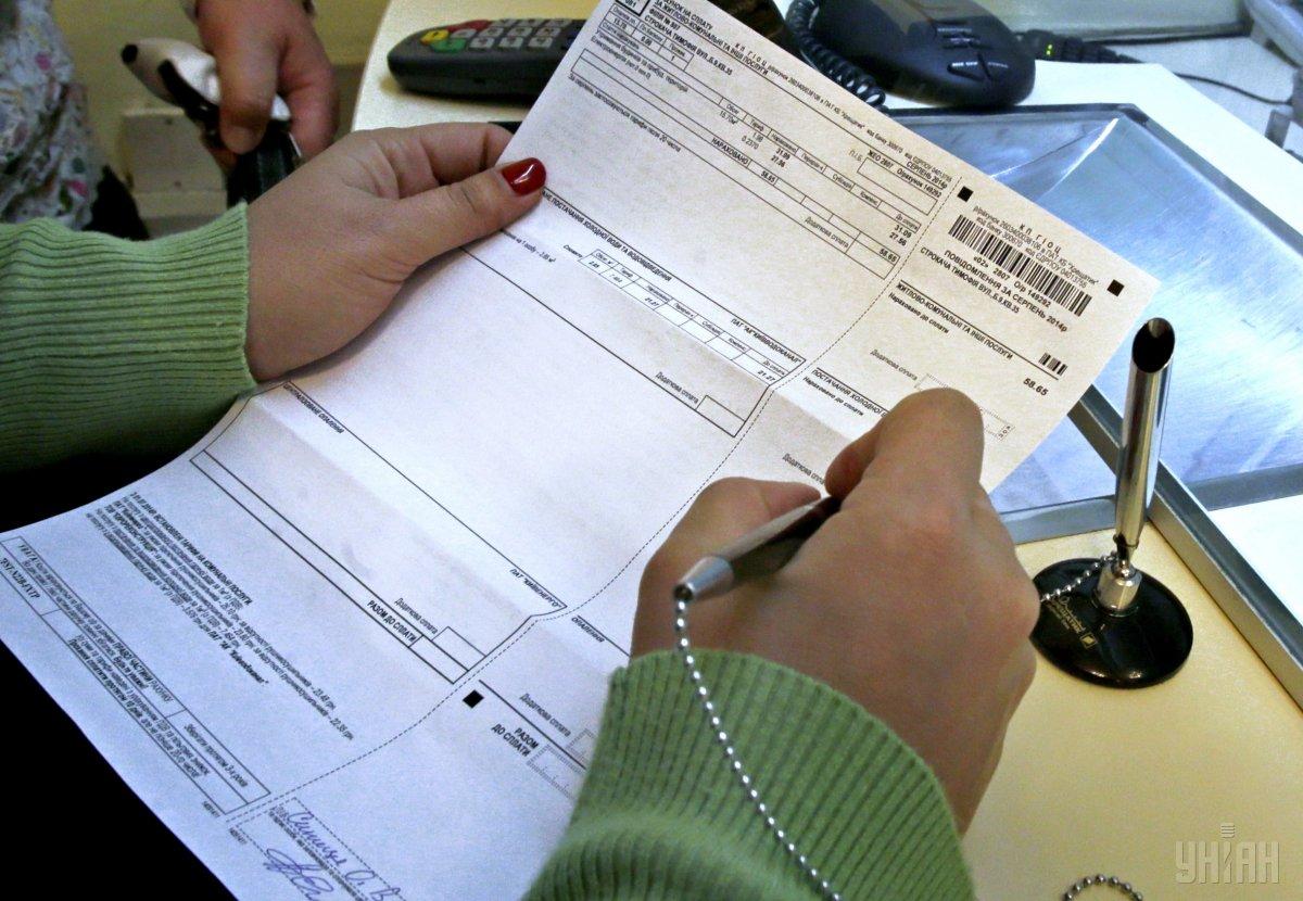 Минсоцполитики: субсидии для 6 миллионов семей наотопительный сезон продлевать ненужно