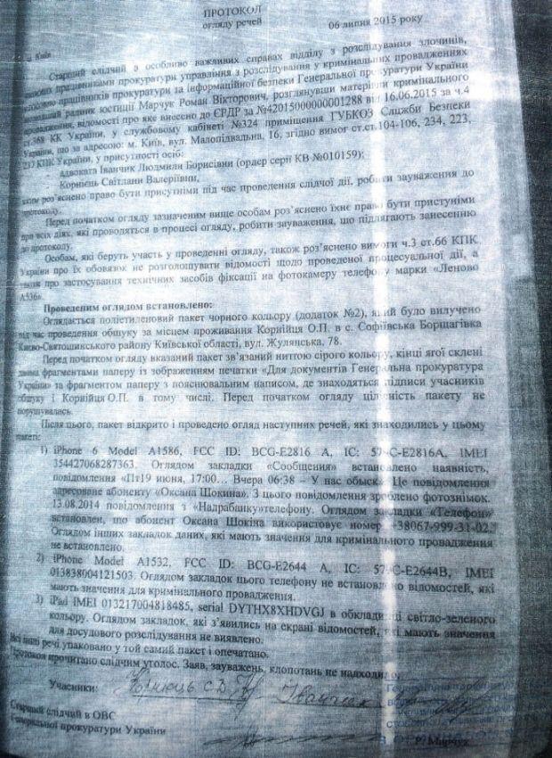 pravda.com.ua