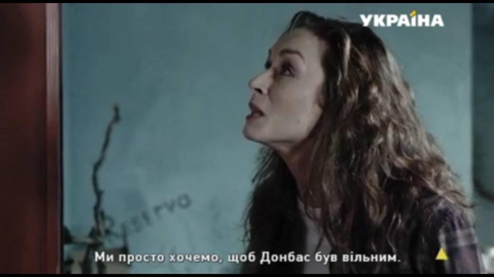 сериал, Украина / facebook.com