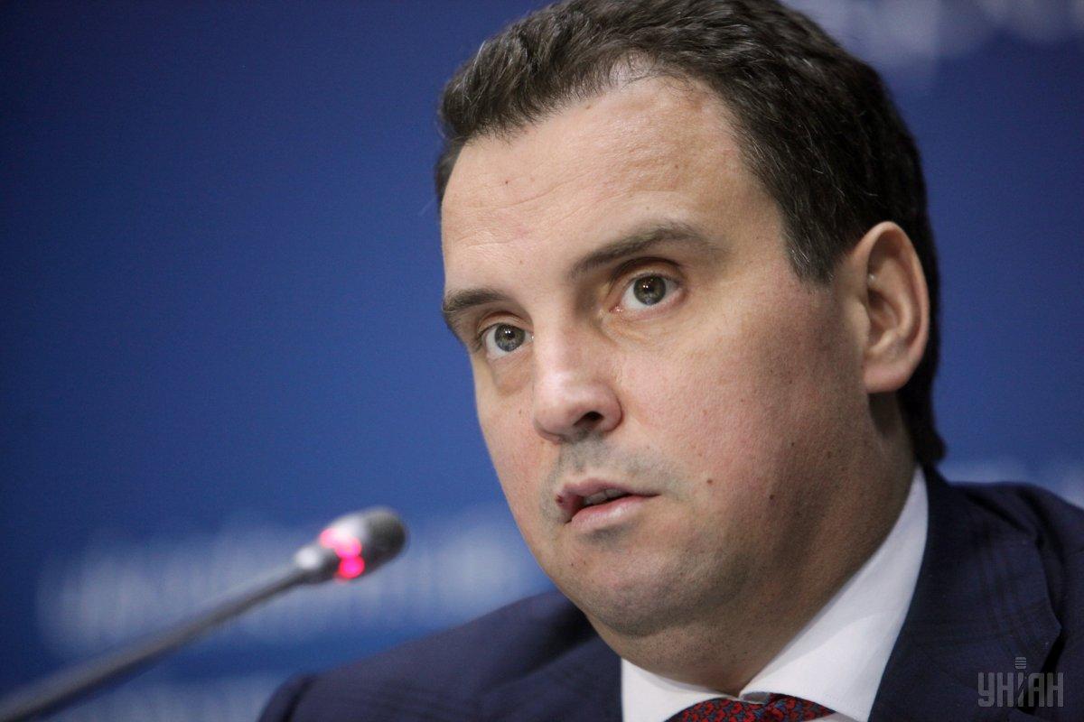 Печерский суд начнет рассматривать иск Кононенко против Абромавічуса 23 ноября / УНИАН