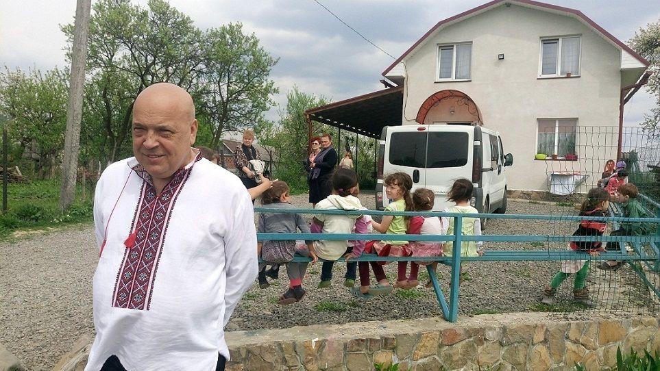 Фото moskal.in.ua