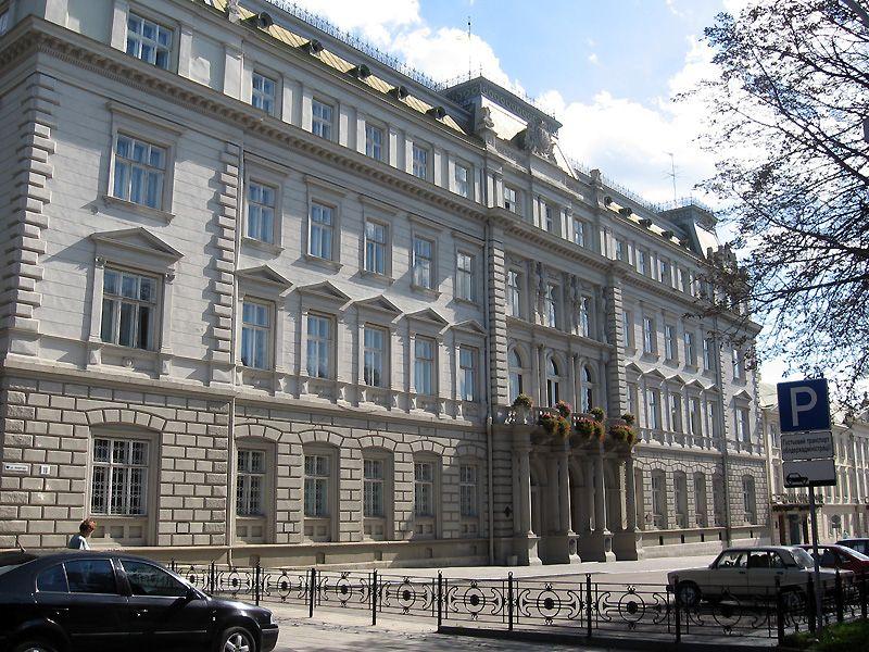 Здание Львовской областной государственной администрации / фото uk.wikipedia.org