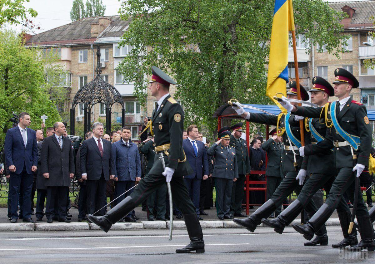 Мероприятия к годовщине чернобыльской трагедии в Киеве 26 апреля 2016 года / УНИАН