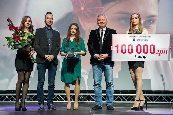 Награждение победителя конкурса: Председатель жюри Иван Козленко, актриса Марта Косовская и меценат Игорь Янковский