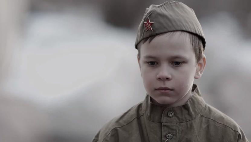 мальчик / скриншот