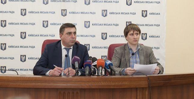 В КГГА разъяснили ситуацию вокруг возможного паркинга на Михайловской площади