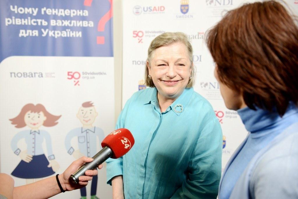 Директорка НДІ в Україні Мері О'Хейґен