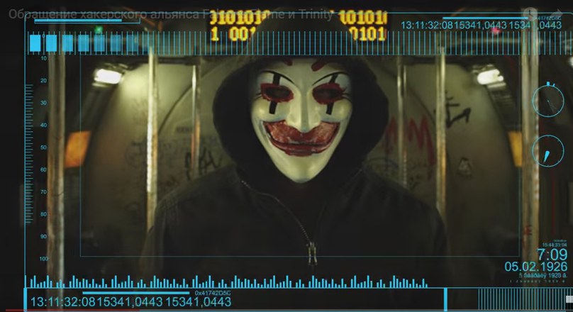 хакеры / Скриншот