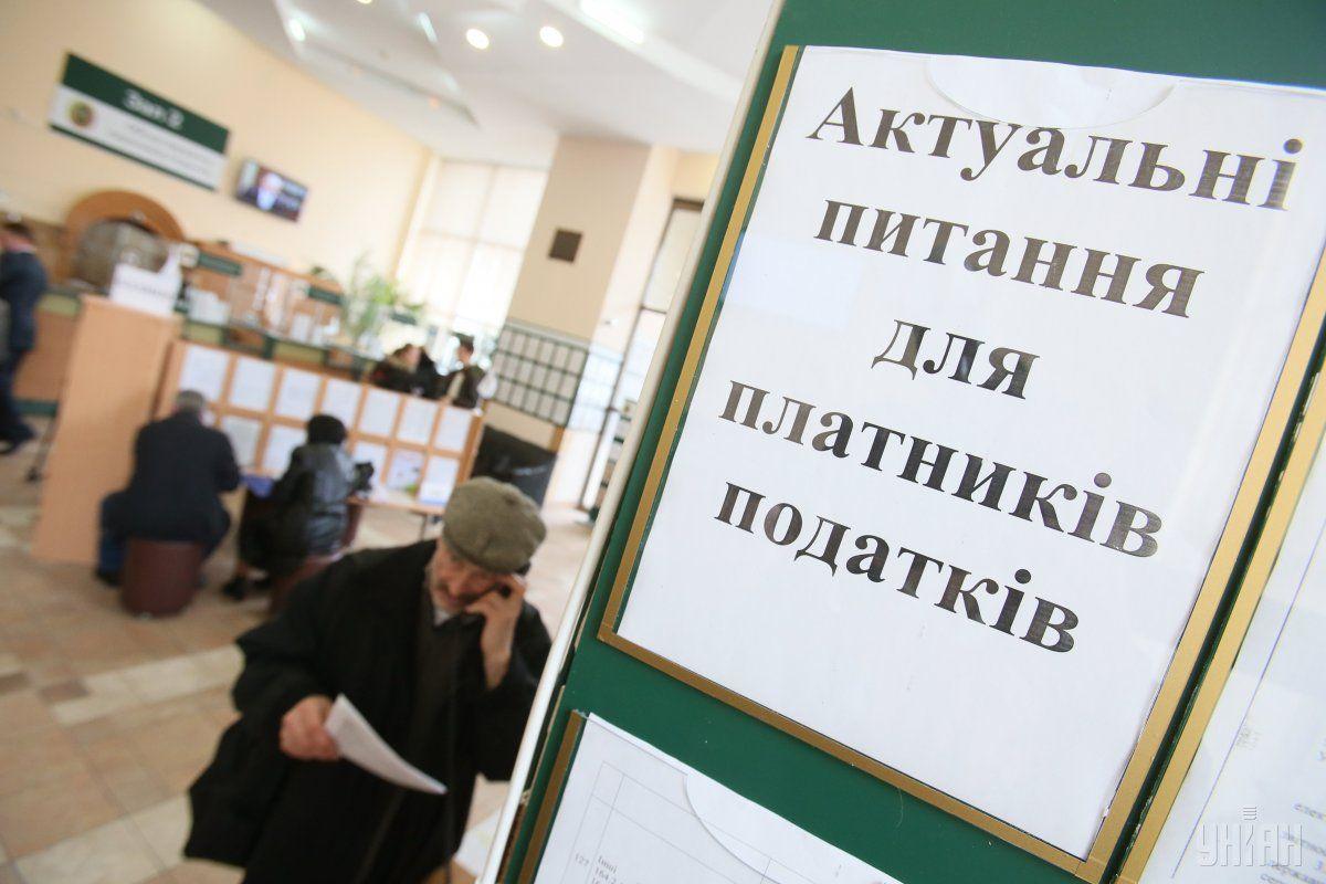 Нова форма податкової декларації доповненановим критерієм / фото УНІАН