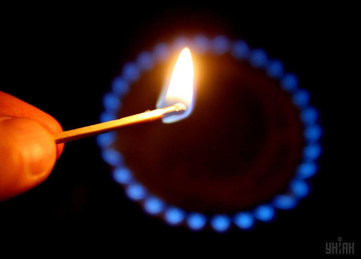 «Нафтогаз Украины» покупает газ вЕС поцене ниже договора с«Газпромом»