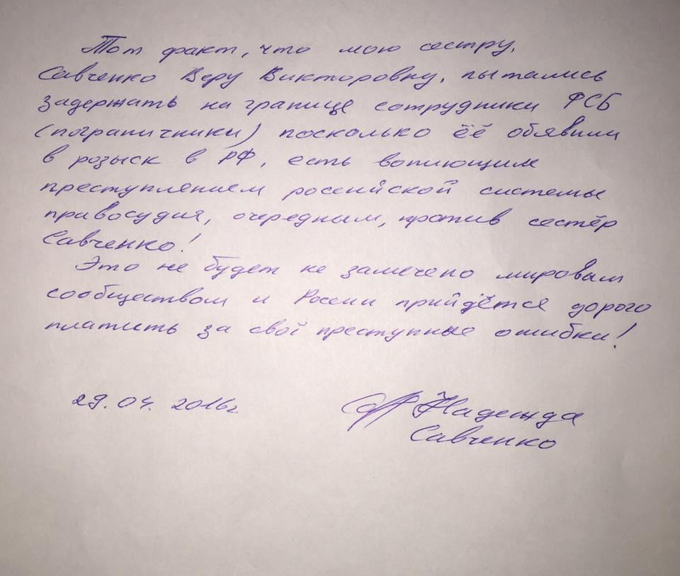 Facebook / Николай Полозов