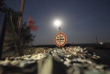 """Співробітницю """"поліції ДНР"""" затримали на блокпосту в Маріуполі"""