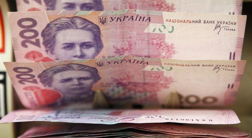 Zrostannya ekonomiky Ukraїny spovil'nylosya do 2,8%