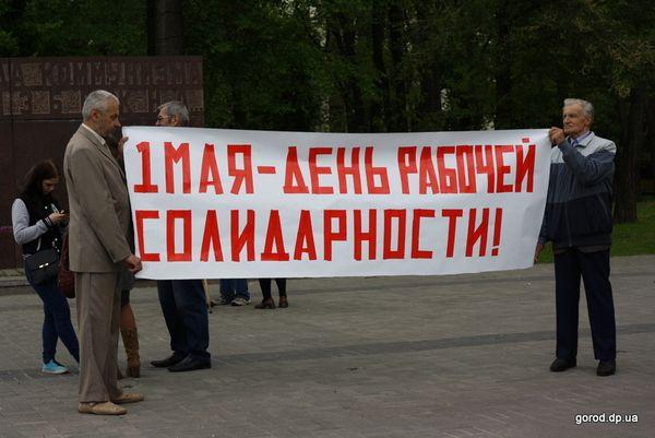 Митинг в Днепропетровске / gorod.dp.ua