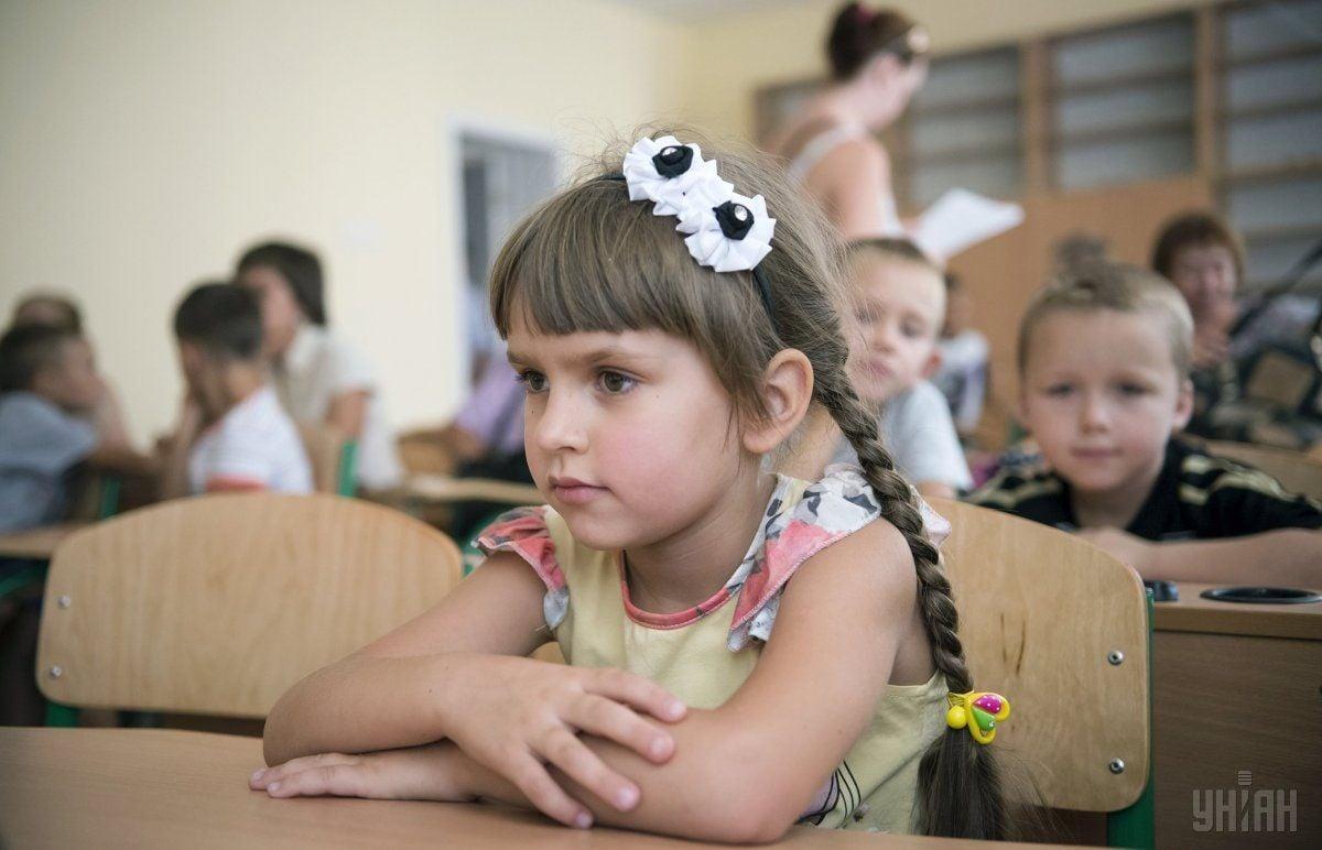 До первого сентября проведут ревизию для начальной школы