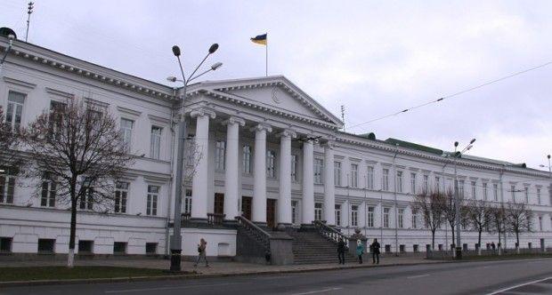 полтава / rada-poltava.gov.ua