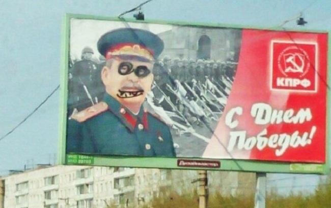 """Сталин / Фото из группы ВКонтакте """"Новосибирская служба эвакуации"""