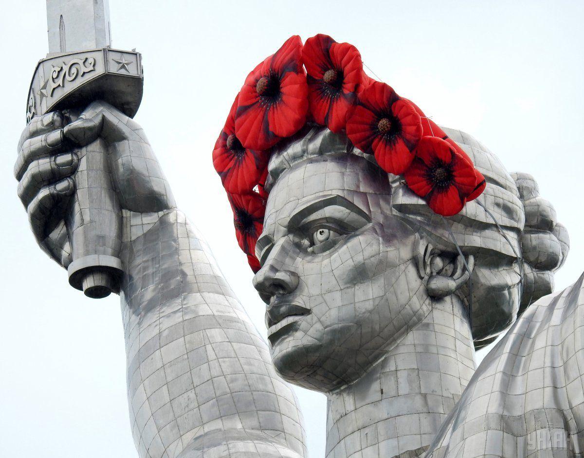 Украина отмечает День памяти и примирения / Фото УНИАН