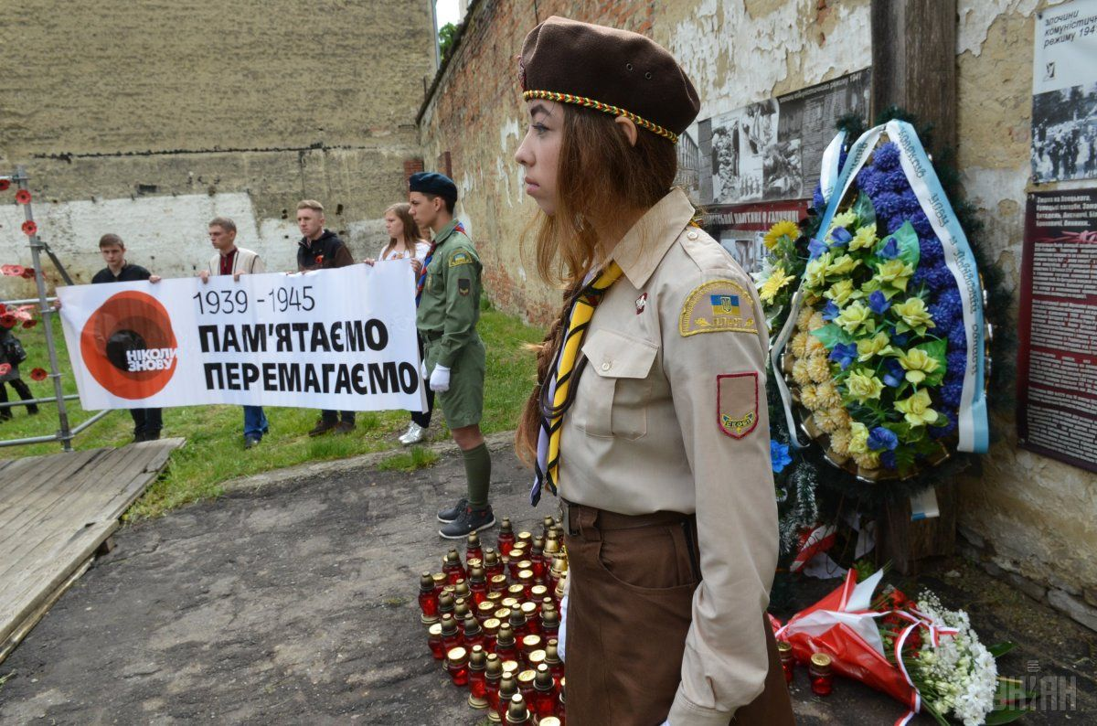 Во Львове память погибших в годы Второй мировой войны почтили на территории музея-мемориала жертв оккупационных режимов
