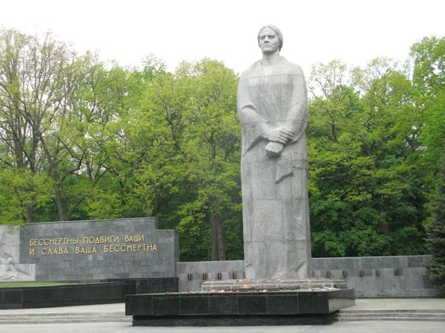 Фото dozor.kharkov.ua