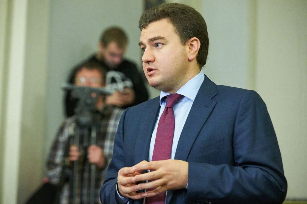 Бондар / vidrodzhennya.org.ua