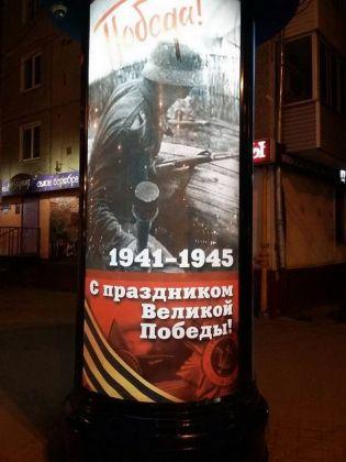 вермахт / kaluga24.tv