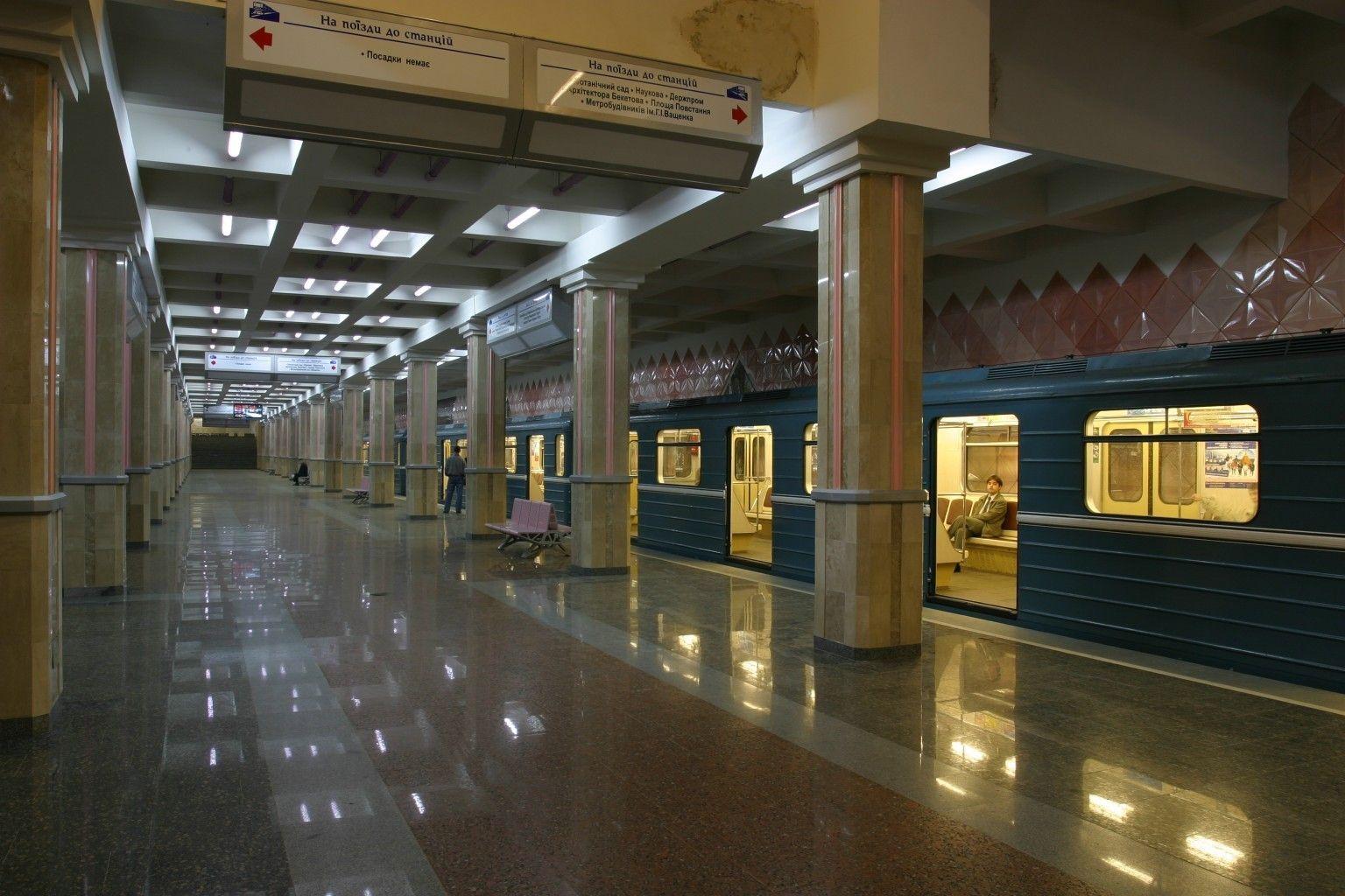 65-летний харьковчанин умер в метро / Фото metro.kharkov.ua