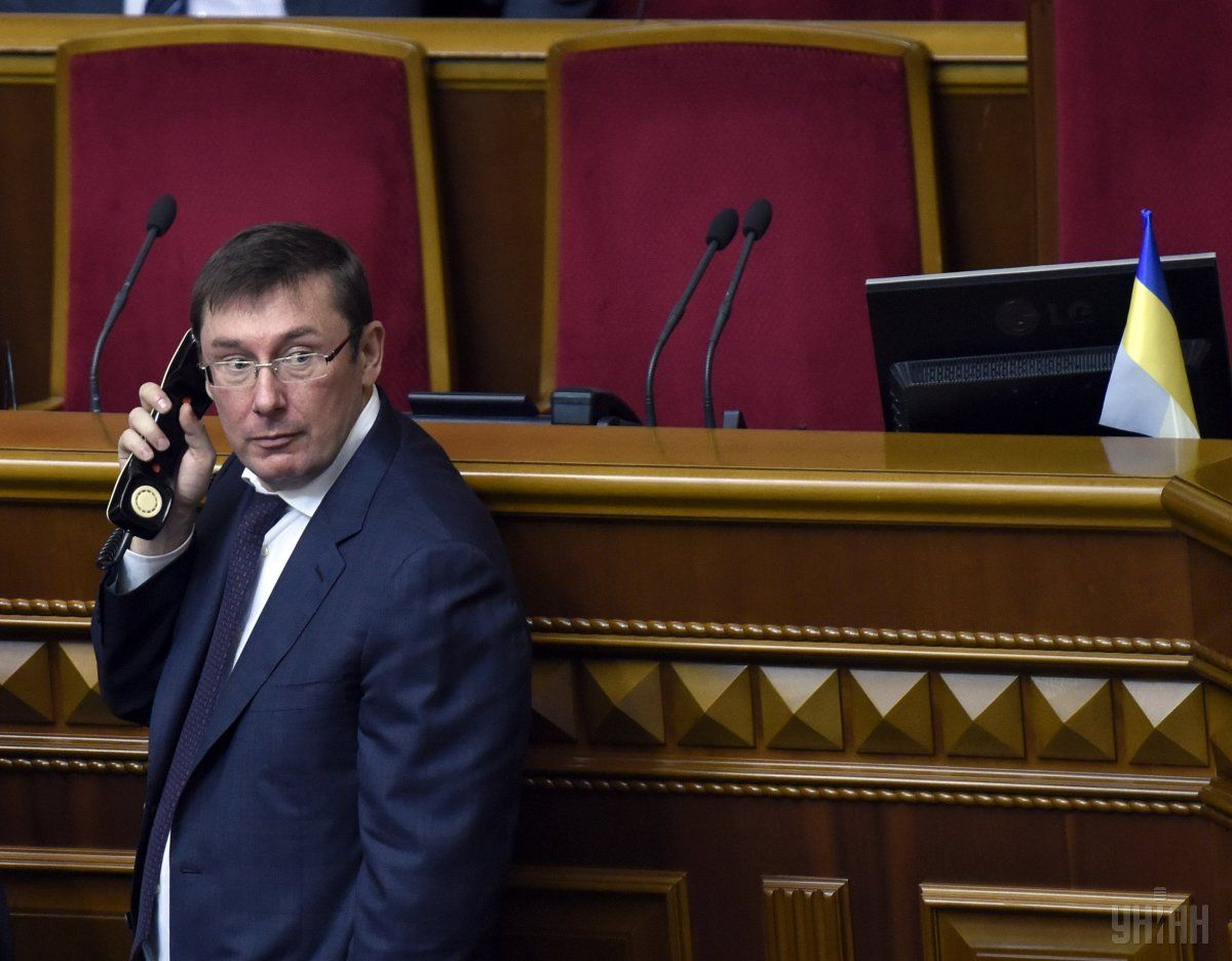 Луценко стал новым генпрокурором Украины