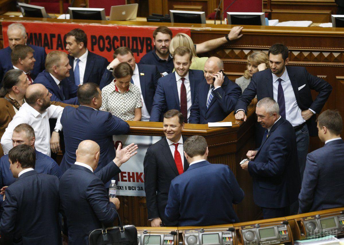 Дві фракції не голосуватимуть за призначення Луценка генпрокурором / Фото УНІАН