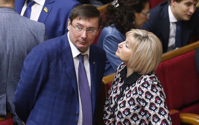 Юрий и Ирина Луценко не будут голосовать / nv.ua