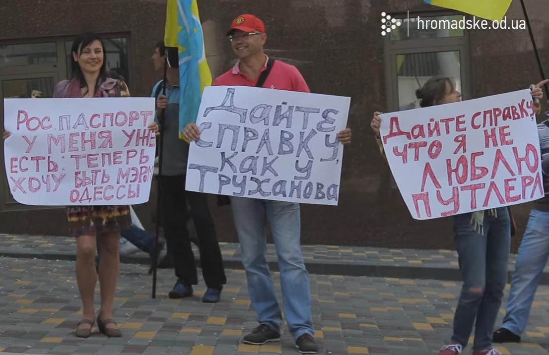 У кого-то российский паспорт уже есть, но только не у Труханова / hromadske.od.ua