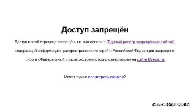 Крым.Реалии / radiosvoboda.org