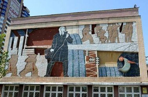 Ленин / Фото: Е. Ткаченко